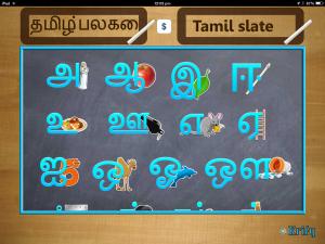 Tamil Slate