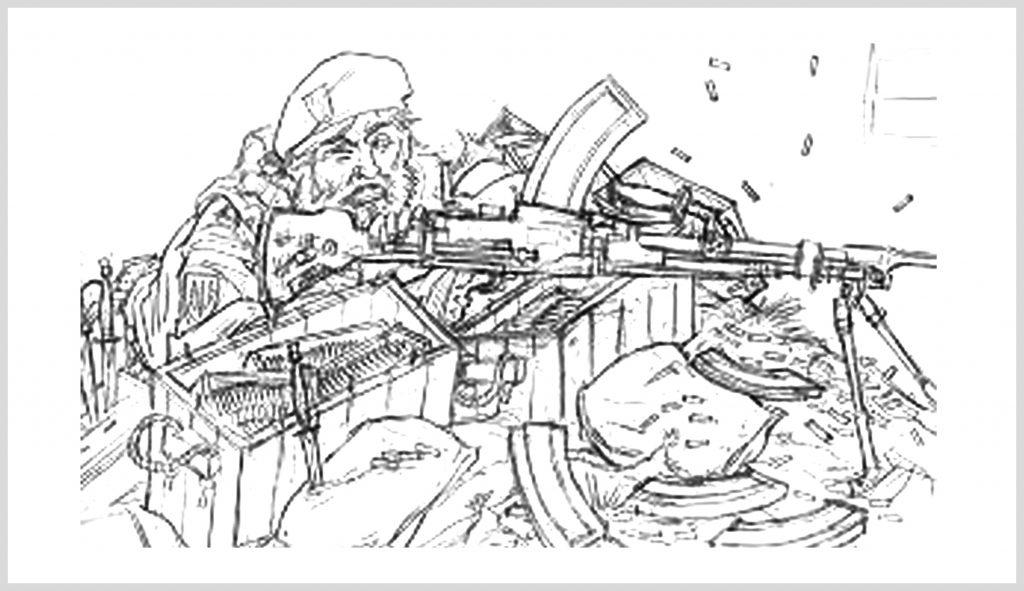 Trigger up AK47